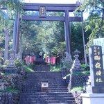Ontake Shrine