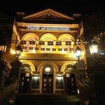 Pub frontage at night