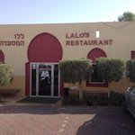 תמונה של Lallo