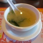 Miso soup was warm on a cold day