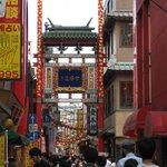 中華街の人混み