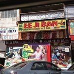 Ee Ji Ban Restaurant