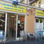 Photo of Pizzeria Dello Studente Piadineria Da Paola Specialita' Emiliane