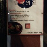 Nice location, serve home cooked food and its pork free restaurant