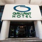 갈란트 호텔