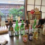 Kametaya Sake Brewery