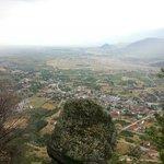 Панорама Калабаки