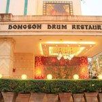Dong Son Drum Restaurant照片