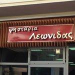 Kotopoula Leonidas