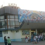 Kirov State Circus