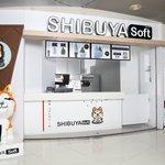 ภาพถ่ายของ Shibuya Soft Ice-Cream