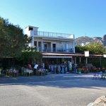 Photo of Corali Studios