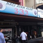 Photo of Nasi Ayam Asan 333
