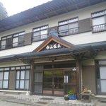 Terayamakousen