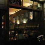 Hirsch Bar - By night.