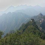 Vue depuis Zhengbeilou sur Jiankou