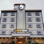 金鳳凰商務旅館