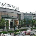 Seacon Square