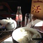 Rice and coke