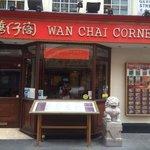 Photo de Wan Chai Corner