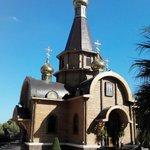 Православный Храм а Алтее
