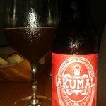 Akumal Beer at Como Como