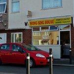 Wong Sing House, Rhyl