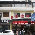 City hotel Xi'an