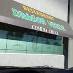 Photo of Restaurant Dragon Verde