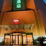 Hotel Ibis Xi'an