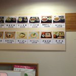 The menu is visual.  Easy to order :)