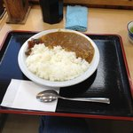 """Country-style curry and rice.  """"Inaka Curry"""".  Awesome."""