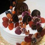 14inch one tiered round wedding cake
