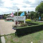 Leaving Kanchanburi Station