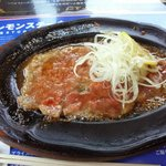 Shitamachi no Youshoku Jidaiya