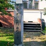 杉原記念館