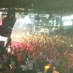 View from VIP in BCM