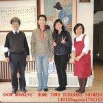With Yumoto-San at lobby