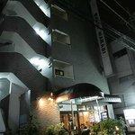 Photo de E Hotel Warabi
