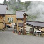 Bild från Goshogake Onsen Ryokan