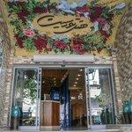 Esfahan Tourist Hotel