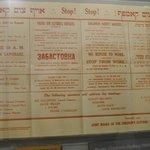Early Jewish Socialist strike announcement