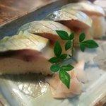 Saba sushi (marinated mackerel)