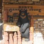 медведь - один из символов этих мест