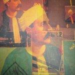 Abu El Sid