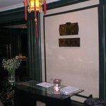 ภาพถ่ายของ China Palace