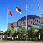 Kempinski Hotel Beijing Lufthansa Center Foto