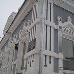 Музей Городецкий пряник