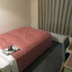 Photo de Hotel Crown Hills Imabari