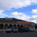Road Station Seaside Takahama